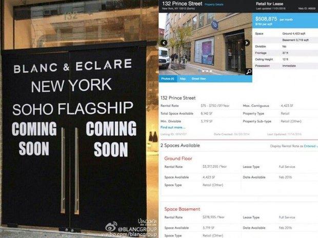 Xôn xao với số tiền khủng Jessica Jung chi để thuê cửa hàng sang chảnh cho thương hiệu riêng tại New York - Ảnh 3.