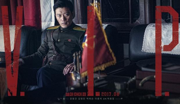 Phim Hàn tháng 8: Lee Jong Suk, Park Seo Joon và Kang Ha Neul đổ bộ! - Ảnh 34.