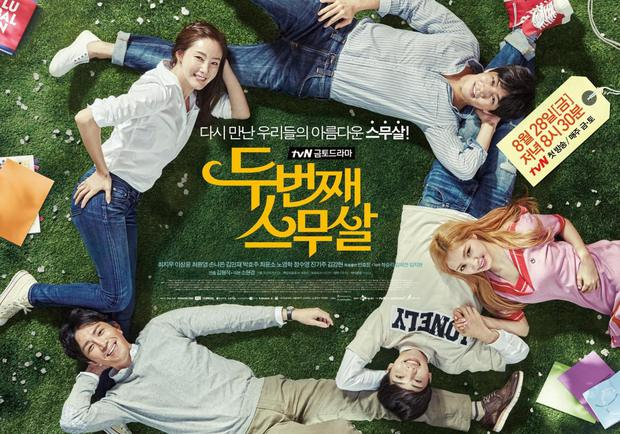 Điểm mặt 13 phim Hàn tháng 9: Toàn sao đình đám đổ bộ màn ảnh nhỏ! - Ảnh 51.