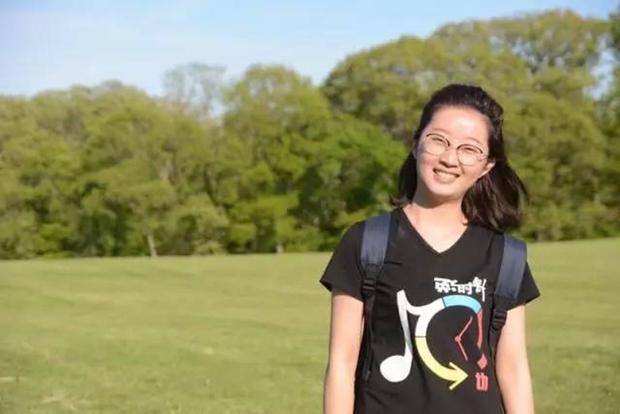 Nữ Thạc sĩ xinh đẹp của trường Đại học Bắc Kinh mất tích bí ẩn tại Mỹ trong thời gian du học - Ảnh 2.