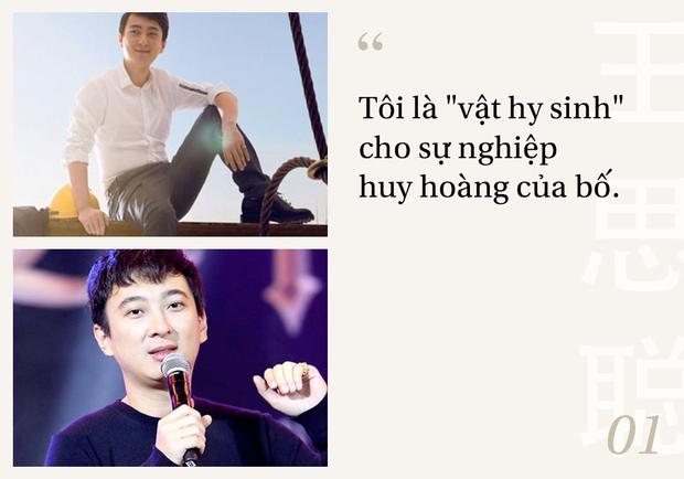 Vương Tư Thông: Đại thiếu gia ăn chơi khét tiếng nhưng cũng giỏi kiếm tiền nhất Trung Quốc - Ảnh 6.