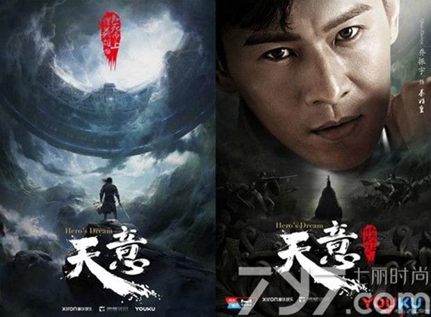 4 phiên bản Tần Thủy Hoàng mới trên màn ảnh: Người si tình, kẻ ủ mưu - Ảnh 10.