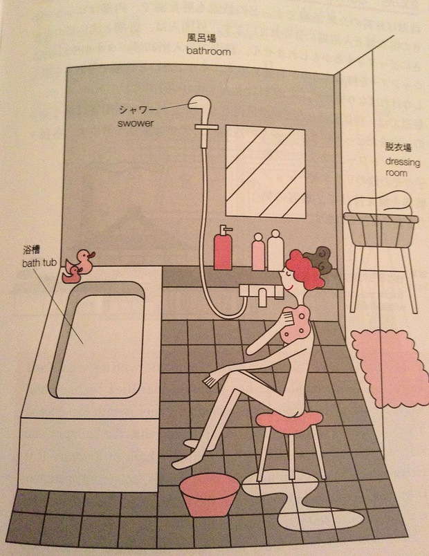 Đến Nhật Bản bạn đừng hòng đi vệ sinh trong lúc tắm, lý do là? - Ảnh 3.