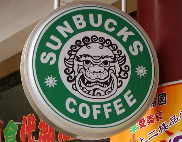 18 thương hiệu nổi tiếng bị nhái không thương tiếc theo kiểu Trung Quốc - Ảnh 1.