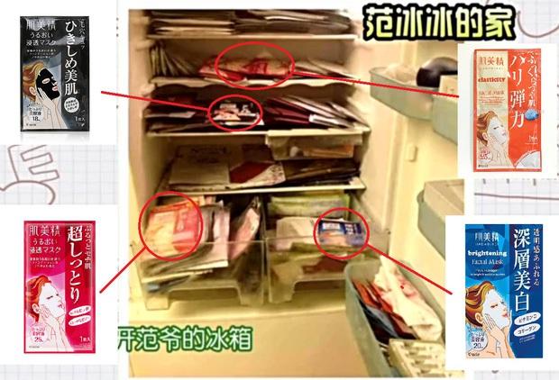 Đây là những bộ sản phẩm dưỡng da hàng chục triệu đồng của Cảnh Điềm, Dương Mịch, Phạm Băng Băng... mà cư dân mạng hóng được - Ảnh 8.