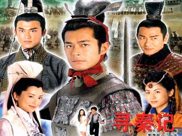 4 phiên bản Tần Thủy Hoàng mới trên màn ảnh: Người si tình, kẻ ủ mưu - Ảnh 13.