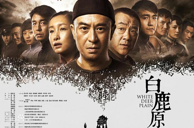 """10 bộ phim Hoa Ngữ rating cao vẫn bị khán giả Việt """"thất sủng"""" - Ảnh 15."""