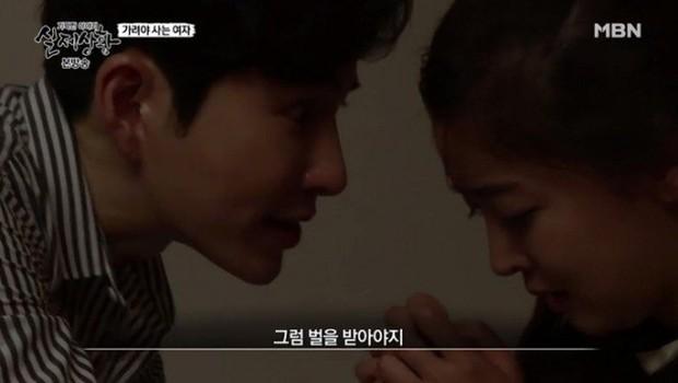 Hàn Quốc: Muốn chiếm giữ người yêu cho riêng mình, nam thanh niên cuồng ghen xăm chữ khắp người bạn gái - Ảnh 1.