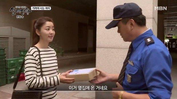 Hàn Quốc: Muốn chiếm giữ người yêu cho riêng mình, nam thanh niên cuồng ghen xăm chữ khắp người bạn gái - Ảnh 2.
