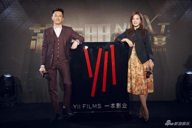 Triệu Vy cùng Tô Hữu Bằng song kiếm hợp bích, mở ra đế chế truyền thông riêng - Ảnh 4.