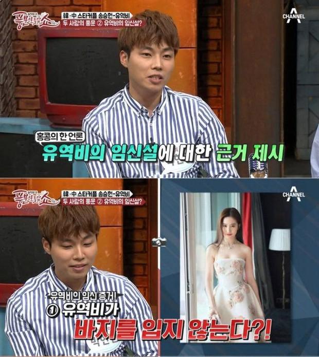 Chưa cưới, Lưu Diệc Phi đã có thai với Song Seung Hun? - Ảnh 2.