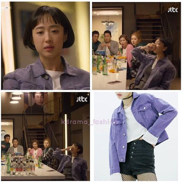 Man To Man 2017: Park Hae Jin diện toàn đồ cao cấp, Kim Min Jung chỉ khiêm tốn với đồ hiệu bình dân - Ảnh 1.