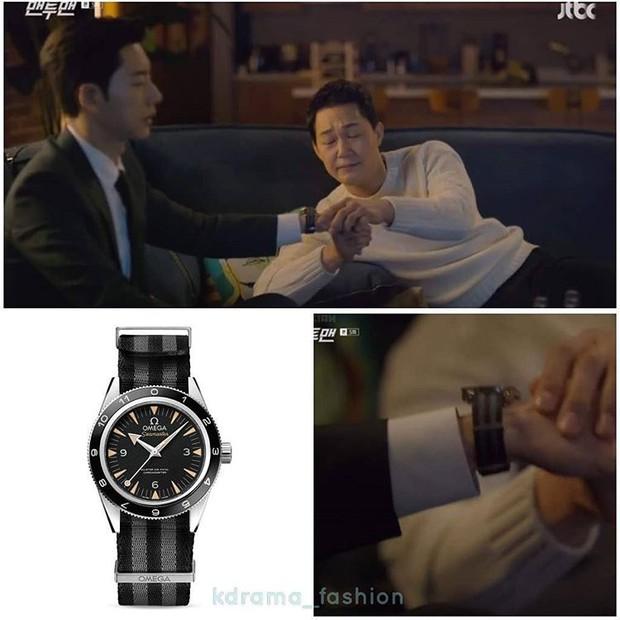 Man To Man 2017: Park Hae Jin diện toàn đồ cao cấp, Kim Min Jung chỉ khiêm tốn với đồ hiệu bình dân - Ảnh 3.