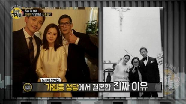 Kim Tae Hee chia sẻ mới nhất về cuộc sống hôn nhân cùng Bi Rain trên sóng truyền hình - Ảnh 1.