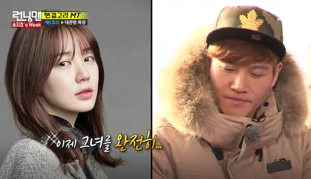 Kim Jong Kook bị phát hiện vẫn còn thích Yoon Eun Hye tại Running Man - Ảnh 4.