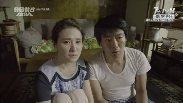 Loạt gương mặt thân quen như người nhà của đài tvN - Ảnh 2.