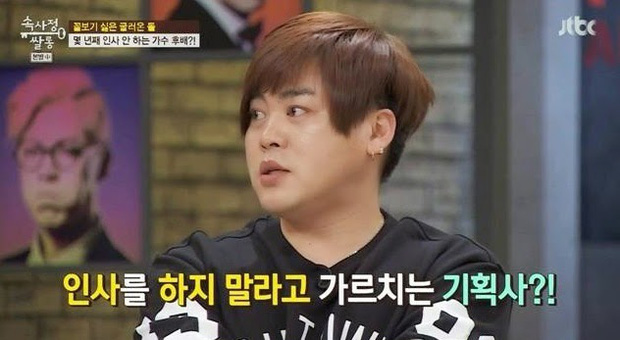 Văn hóa chào hỏi tiền bối trong showbiz Hàn: Một lời hỏi thăm, cúi chào giản đơn đã dần bị quên lãng? - Ảnh 3.