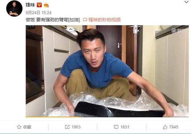 Tạ Đình Phong có thể vì Vương Phi mà làm đại tiệc cá ngừ, nhưng chẳng thể vì con trai mà làm chiếc bánh sinh nhật giản đơn - Ảnh 1.