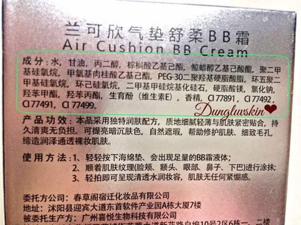 Mỹ phẩm nội địa Trung Quốc: giá rẻ, đa dạng như mỹ phẩm Hàn và đang khiến chị em Việt chú ý - Ảnh 12.
