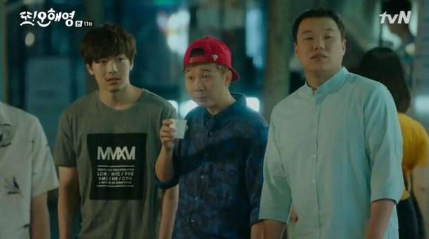 Loạt gương mặt thân quen như người nhà của đài tvN - Ảnh 13.