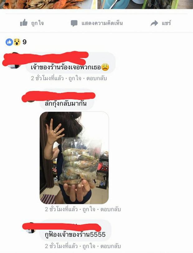 Đi ăn buffet, cô gái trẻ gói trộm tôm về nhà xong khoe lên Facebook mà không biết cái giá phải trả sẽ rất đắt - Ảnh 3.