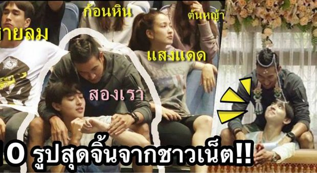 Hoàng tử nụ cười Thái James Jirayu dính tin đồn hẹn hò đồng tính vì lộ ảnh thân mật với đàn anh - Ảnh 5.