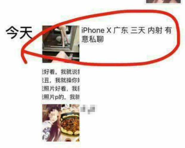 Cơn sốt iPhone X lan đến Trung Quốc, nhiều cô gái trẻ vội rao bán thân để lên đời điện thoại - Ảnh 4.