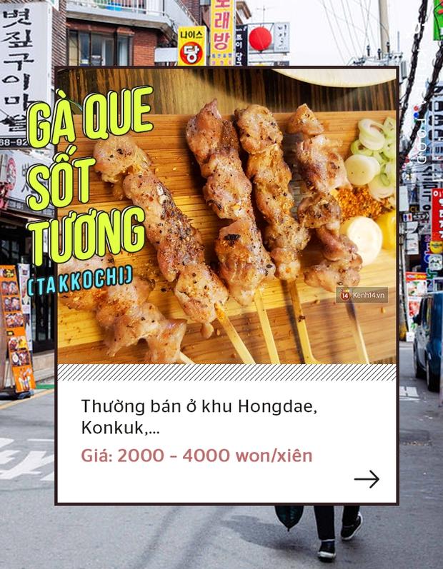 Cẩm nang tất tật những món ăn vặt phải thử khi đến Hàn Quốc - Ảnh 3.
