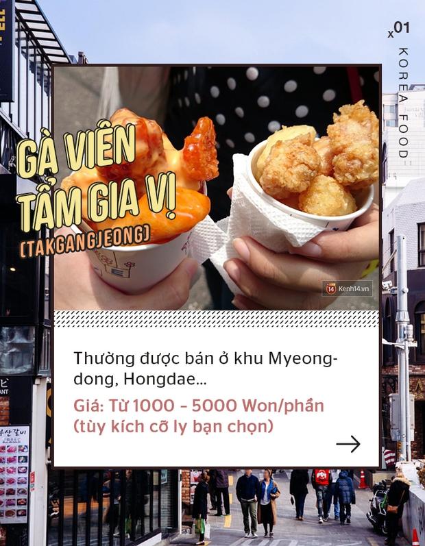 Cẩm nang tất tật những món ăn vặt phải thử khi đến Hàn Quốc - Ảnh 7.