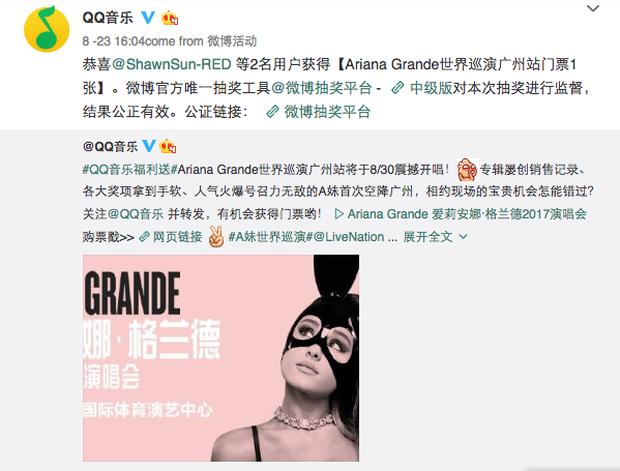 Huỷ show giờ chót ở Việt Nam, Ariana Grande vẫn sẽ tiếp tục biểu diễn 3 show tại Trung Quốc - Ảnh 2.