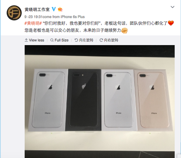 Tag ngay sếp của bạn! Huỳnh Hiểu Minh tặng nhân viên toàn iPhone 8 hot hit, còn nói 1 câu khiến netizen tan chảy vì quá đỗi tâm lý - Ảnh 2.