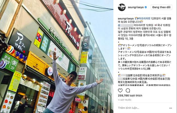 HOT: Rộ tin Seungri (Big Bang) đến Hà Nội vào ngày 26/9 để mở cửa hàng riêng - Ảnh 4.