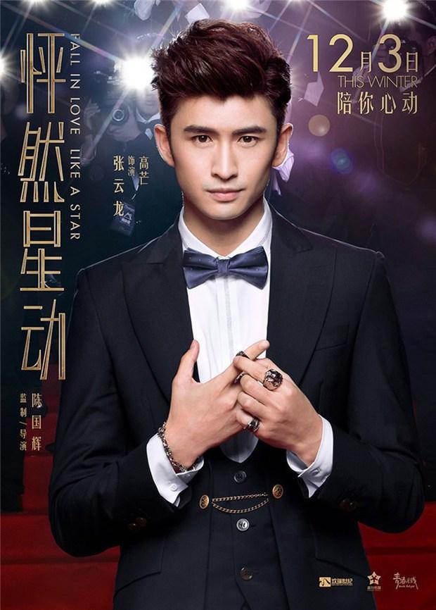 Sinh nhật tuổi 31, Dương Mịch được ông xã và dàn hảo tỷ muội đình đám showbiz Hoa ngữ gửi lời chúc mừng - Ảnh 8.