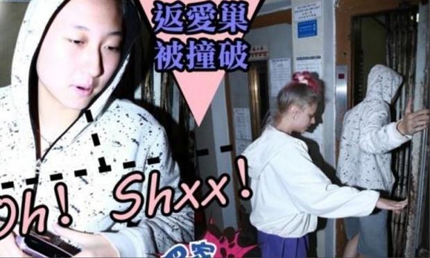 Con gái Thành Long bỏ học đi làm nuôi bạn gái 30 tuổi, mặc mẹ ruột đón sinh nhật và Trung Thu trong thiếu thốn tình cảm - Ảnh 1.