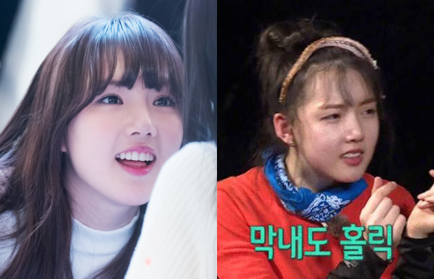 Công bố 39 sao nữ chính thức trở thành nạn nhân của show thực tế dìm hàng tàn nhẫn nhất xứ Hàn - Ảnh 30.