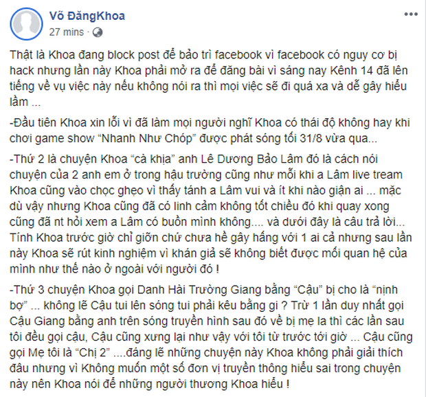 Chị Mến ghe bẹo Võ Đăng Khoa và loạt nghệ sĩ bị phản ứng vì thái độ trên sóng truyền hình - Ảnh 2.