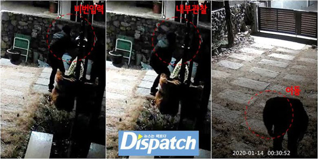 Nóng từ Dispatch: Nhà Goo Hara bị trộm đột nhập lấy tài sản và tài liệu mật sau lễ cúng 49 ngày, nghi thủ phạm là người quen - Ảnh 6.