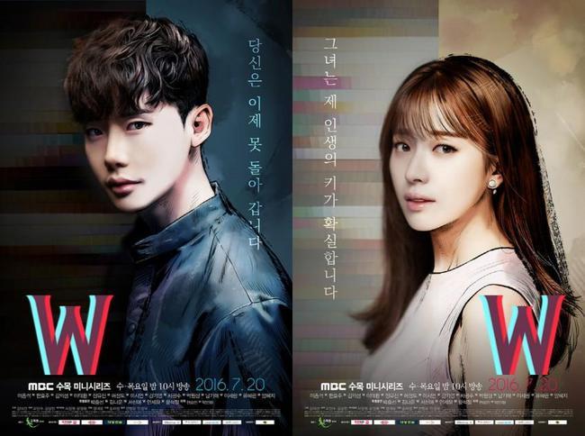 """Hoãn chiếu """"W – Two Worlds"""": Trò hù dọa câu view của MBC?"""