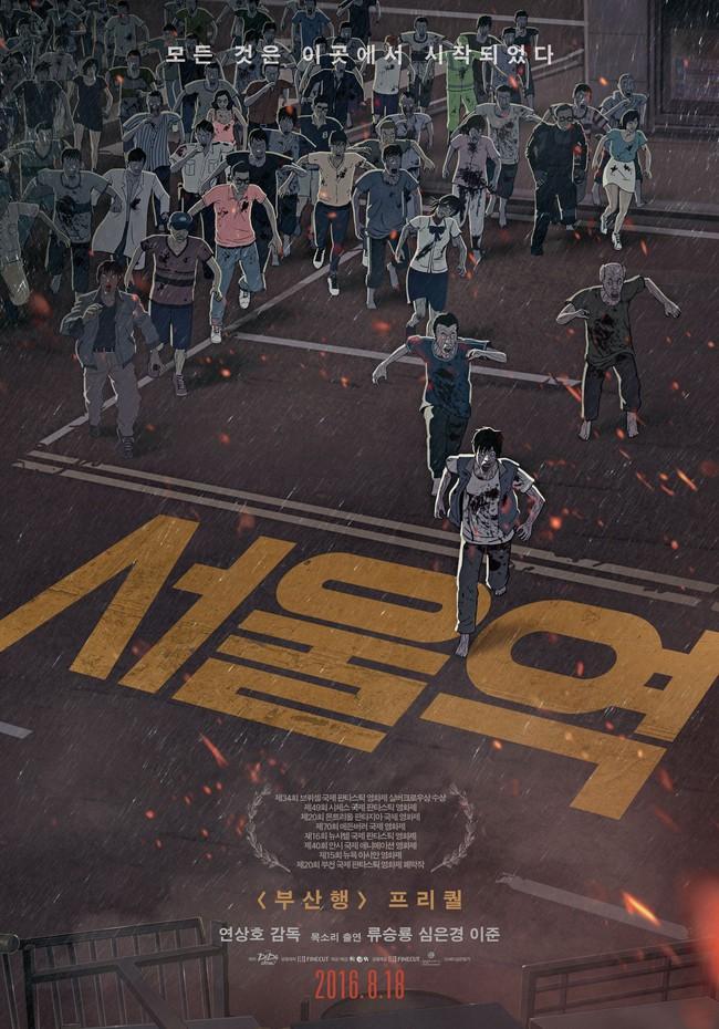 """Fox và Sony Pictures tranh giành quyền remake bom tấn xứ Hàn """"Train to Busan"""" - Ảnh 5."""