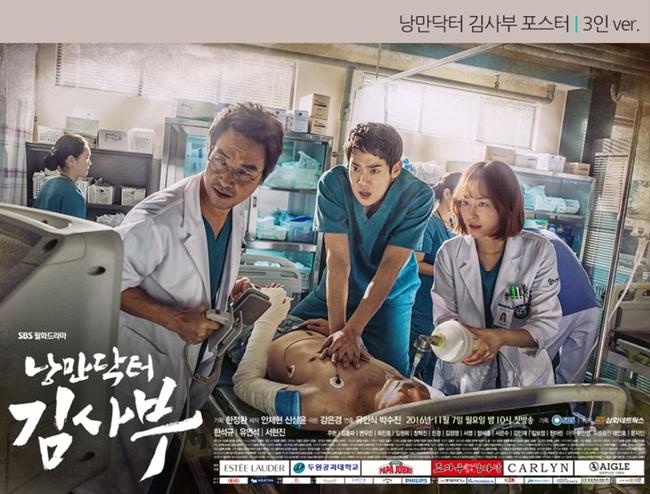 Romantic Doctor, Teacher Kim - Ngành Y lại tỏa sức hấp dẫn trên màn ảnh nhỏ Hàn dịp cuối năm - Ảnh 1.