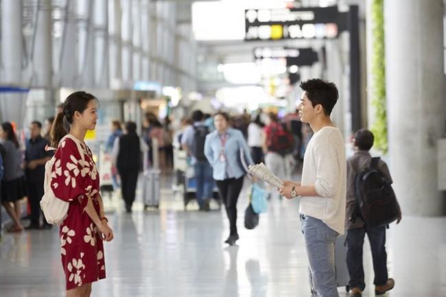 Muôn Kiểu Ghen Tuông - Image 3