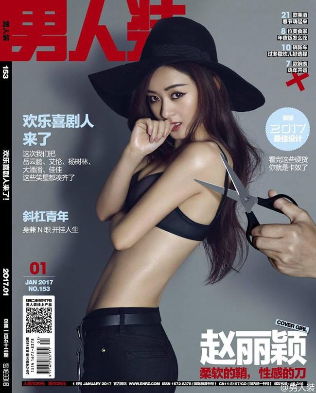 Lần đầu tiên, Triệu Lệ Dĩnh hở bạo và sexy đến thế trên bìa tạp chí đàn ông - Ảnh 1.