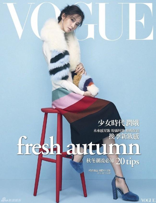 Yoona (SNSD) đẹp đến mê hồn, khoe chân dài miên man trên bìa tạp chí - Ảnh 5.