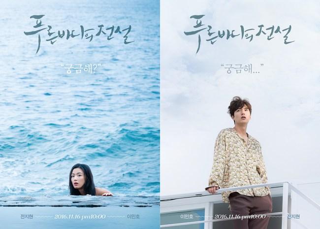 Những điều bạn có thể còn chưa biết về đời tư mợ chảnh Jeon Ji Hyun và chồng - Ảnh 5.