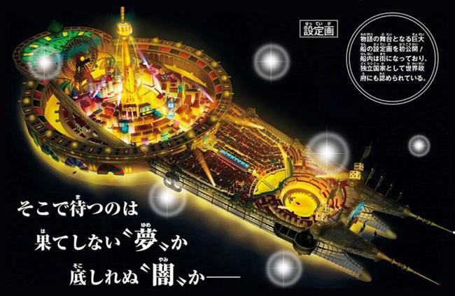 One Piece FIlm Gold sẽ làm hài lòng các fan của băng Mũ Rơm! - Ảnh 2.