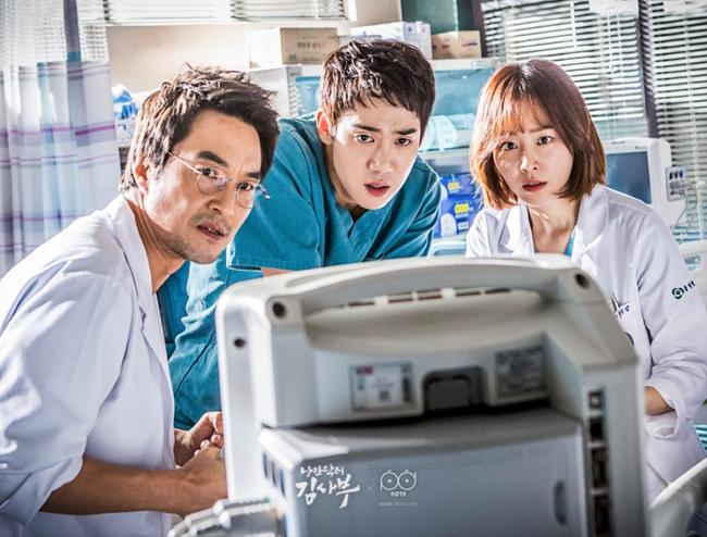 Romantic Doctor, Teacher Kim - Ngành Y lại tỏa sức hấp dẫn trên màn ảnh nhỏ Hàn dịp cuối năm - Ảnh 4.