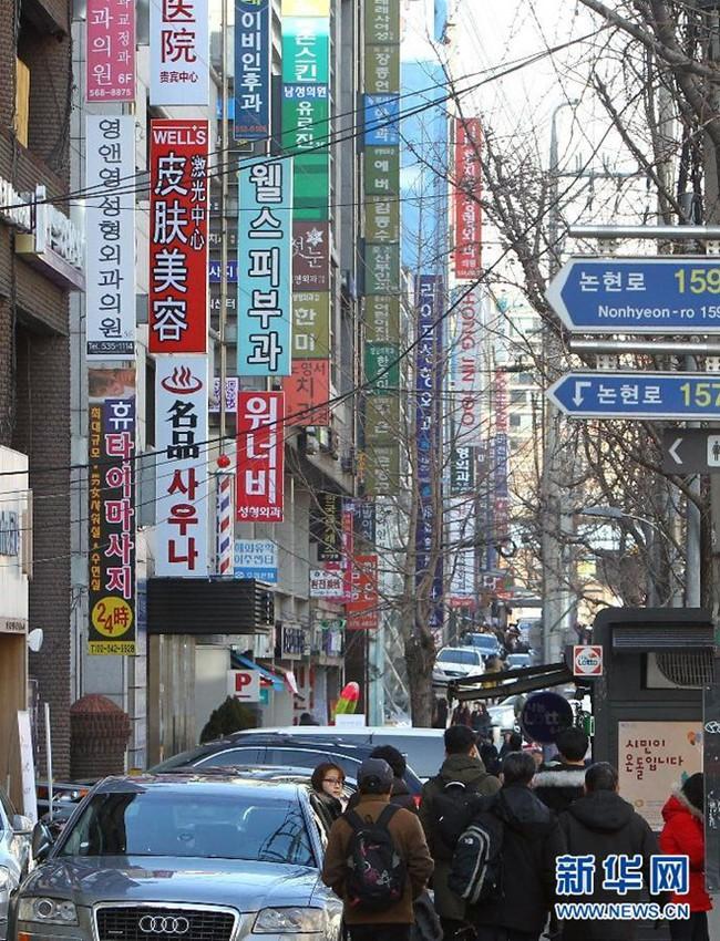 Những bức hình đầy ám ảnh về trung tâm phẫu thuật thẩm mỹ của thế giới: Hàn Quốc - Ảnh 2.