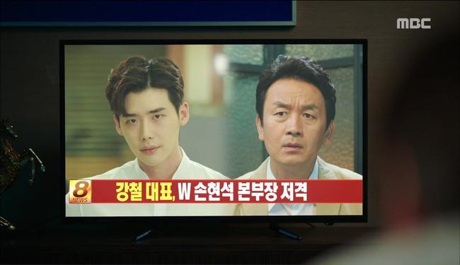"""""""W"""": Từ cuộc đời vạn người mê, Lee Jong Suk và Han Hyo Joo giờ đây không khác gì ăn mày - Ảnh 32."""