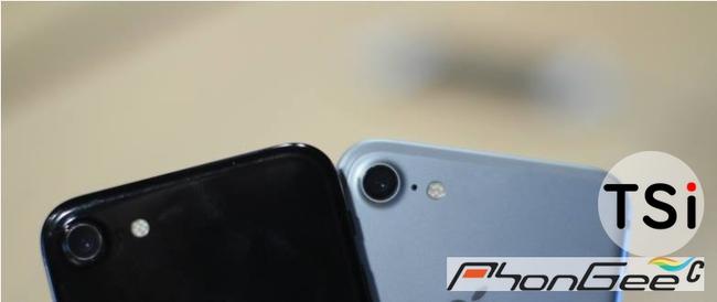 Đã xuất hiện ảnh thật của iPhone 7 tại Việt Nam - Ảnh 2.