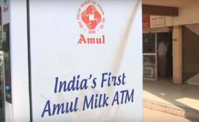 11 thứ kì quái bạn có thể rút được từ... cây ATM - Ảnh 8.